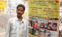 rickshaw Satyem das