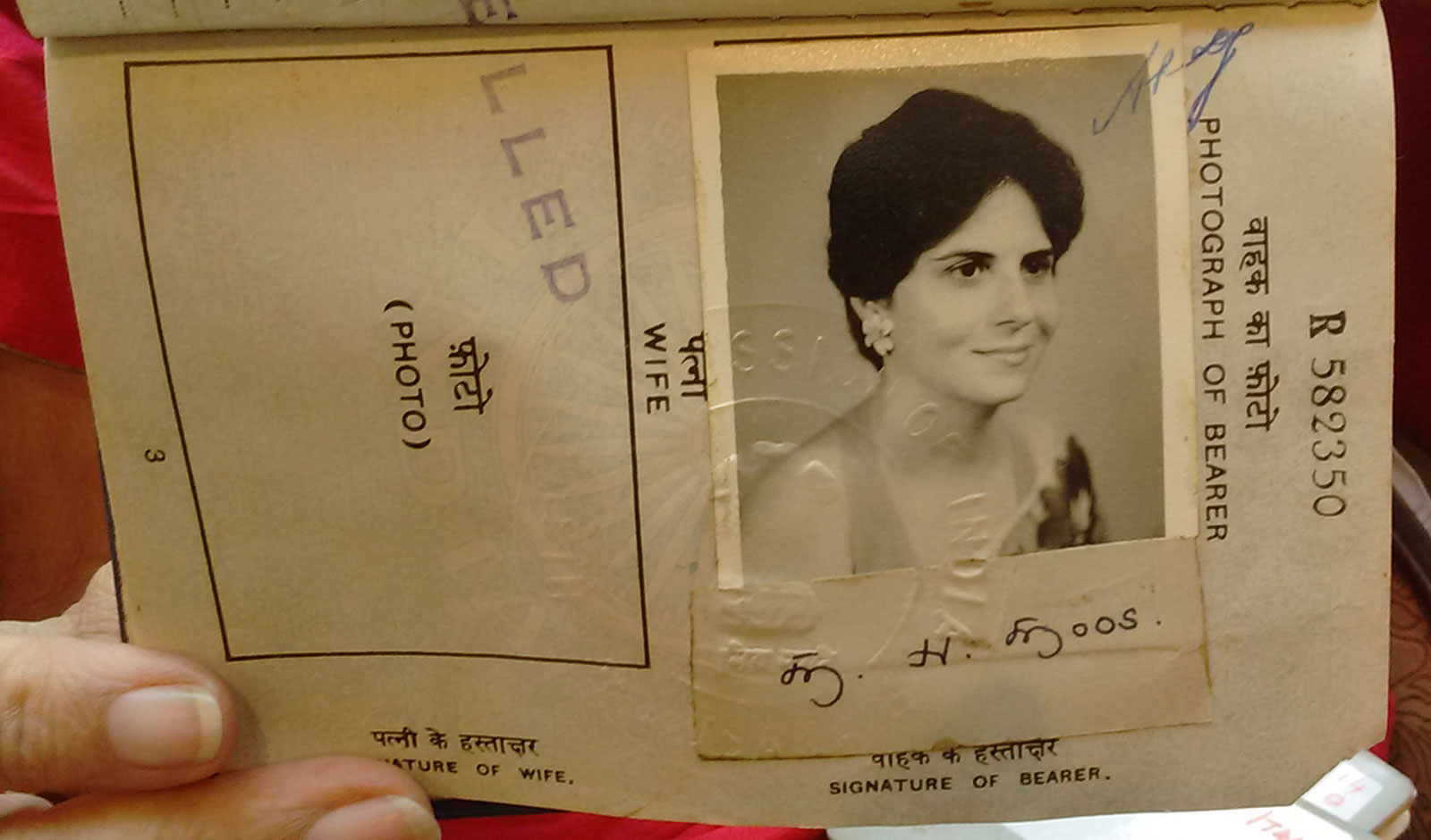an early passport